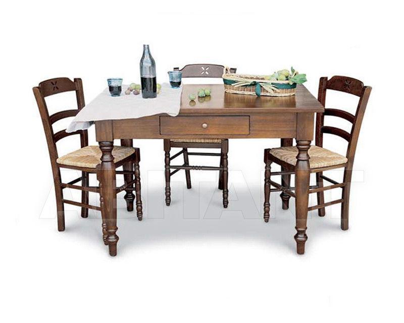 Купить Стол обеденный Opificio Classiche 480