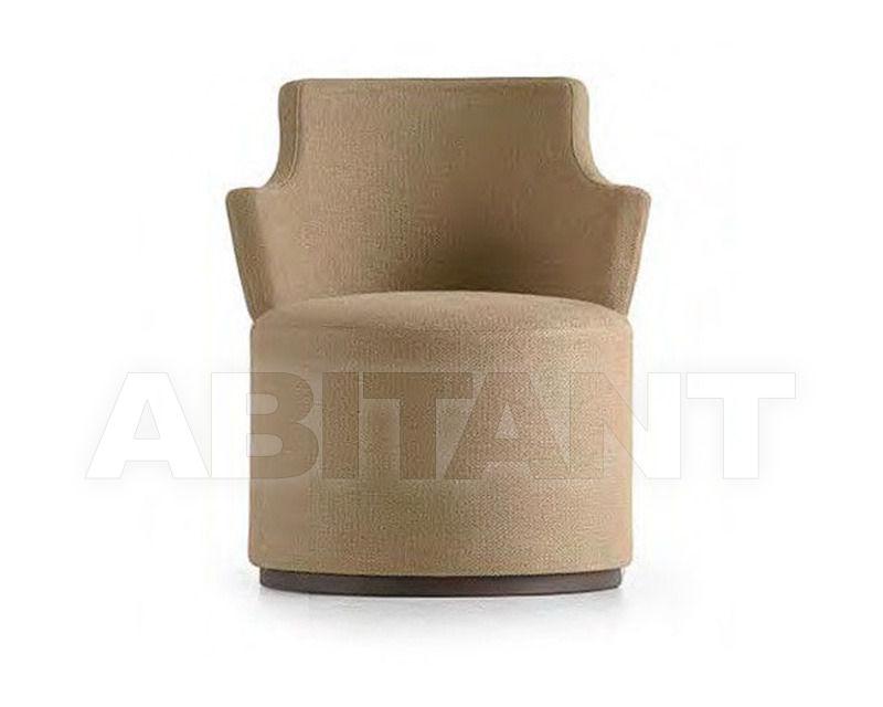 Купить Кресло CURVA Potocco Aura 762/PGII