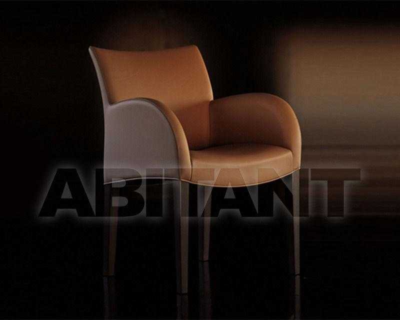 Купить Кресло SUNSET Potocco Aura 702/P