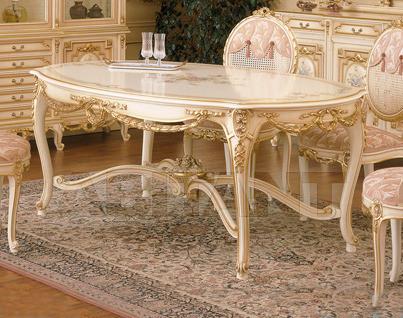 Купить Стол обеденный Fratelli Radice 2012 10220090220