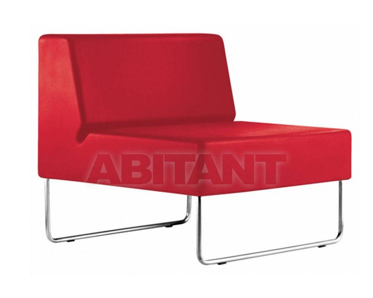 Купить Кресло для террасы HOST lounge Pedrali 2012 790 RO