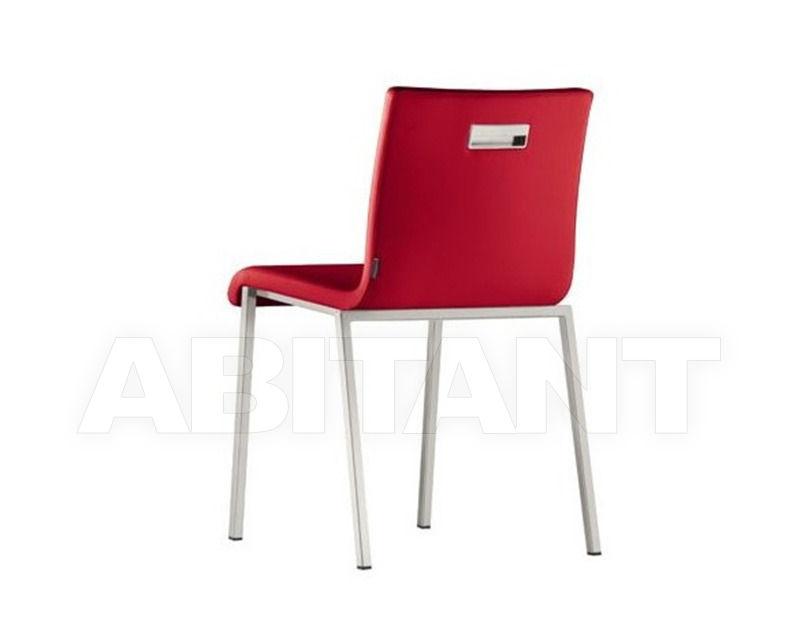 Купить Стул KUADRA XL Pedrali 2012 2491 2