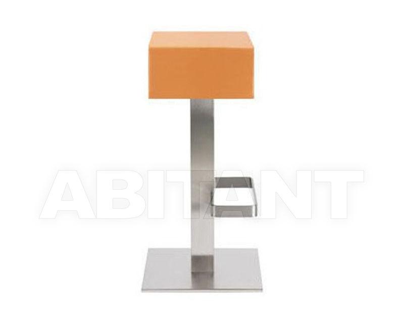 Купить Барный стул HX Pedrali Keepinghigh 4446 orange