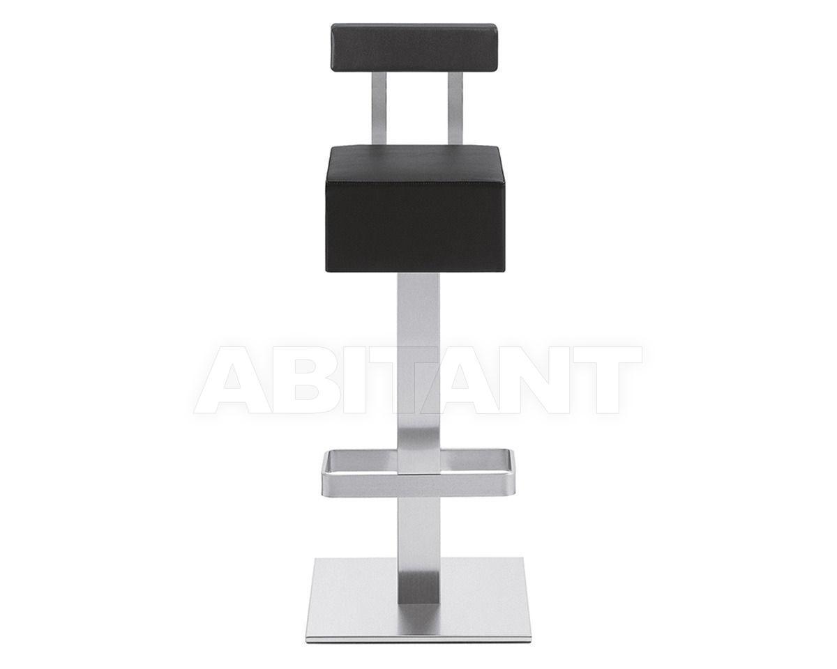 Купить Барный стул HX Pedrali Keepinghigh 4448 black