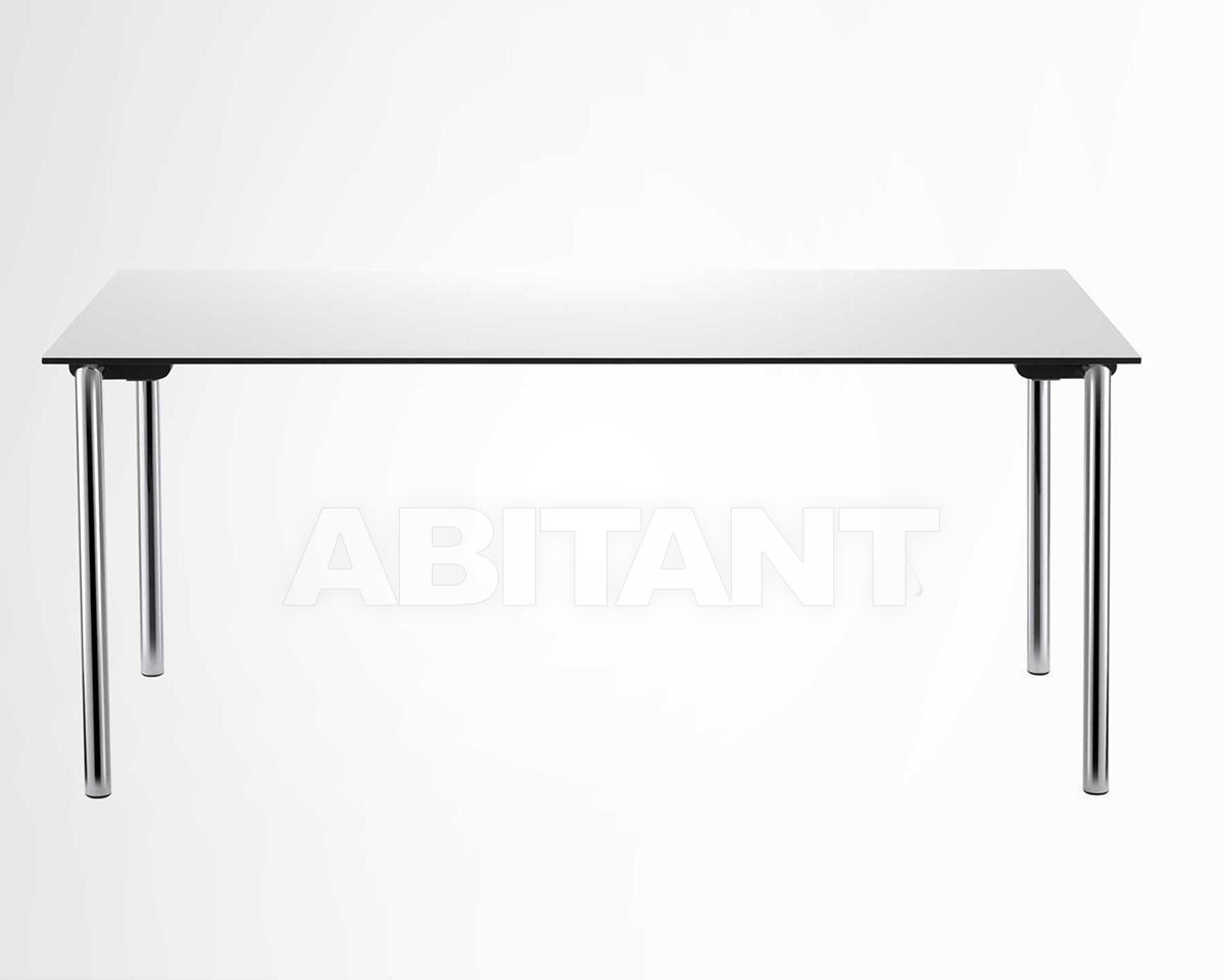 Купить Стол обеденный Hiller Möbel 2013 4-fuß-klapptisch-system 24 500/501 500