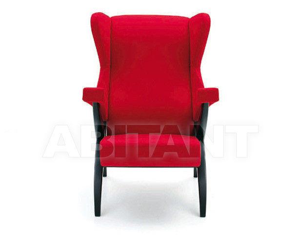 Купить Кресло Arflex Divulgativo 2011 10106