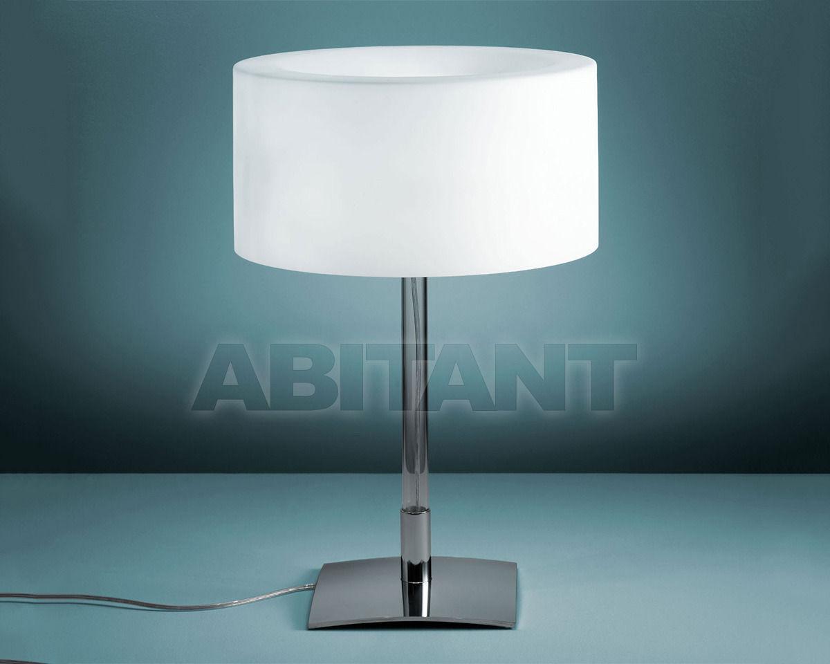 Купить Лампа настольная Fontana Arte Table 3682/00*