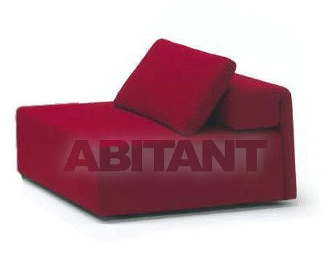 Купить Кресло Infinito Futura Componibili & Multifunzione INFI-P01