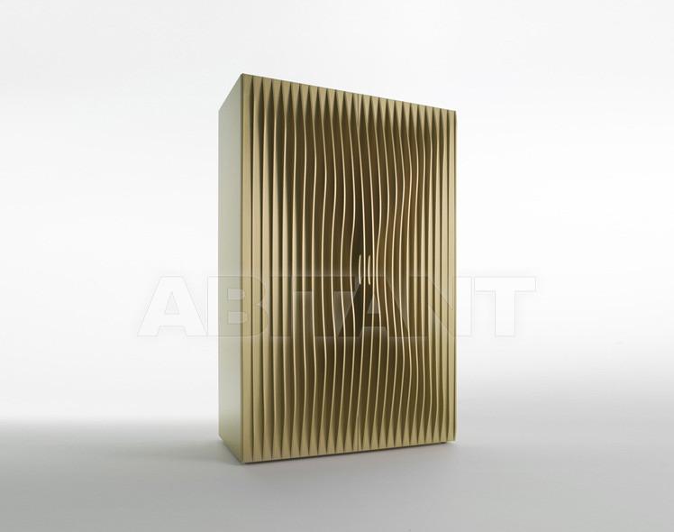Купить Шкаф гардеробный Horm 2010 Interno EW575