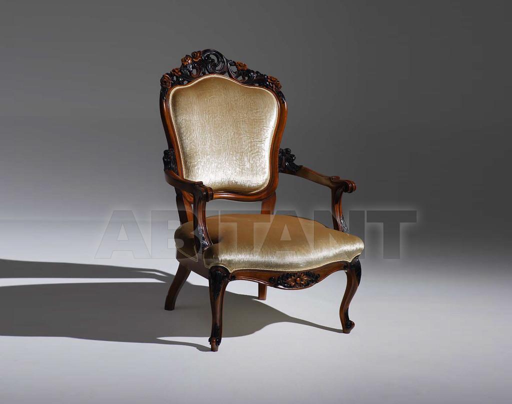 Купить Кресло Belloni Sofa Set 1535 2