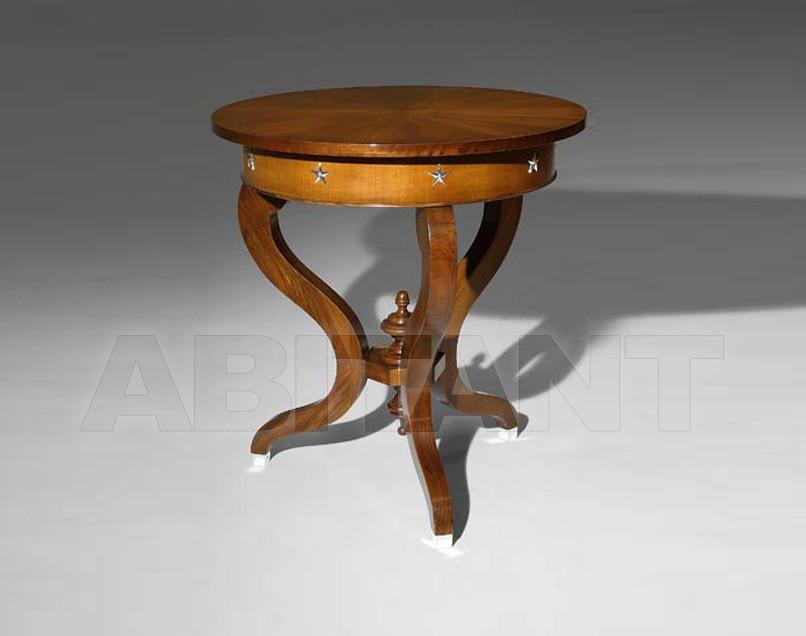 Купить Столик приставной Belloni Sofa Set 2715/AS