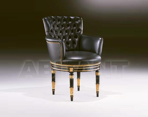 Купить Кресло Belloni Misc 2712