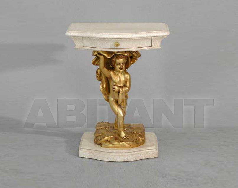 Купить Столик приставной Belloni Misc 2899