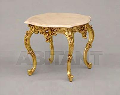 Купить Столик кофейный Belloni Misc 2807/S