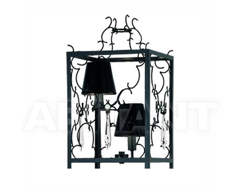 Купить Лампа настольная Baga-Patrizia Garganti Progress (baga) 3304
