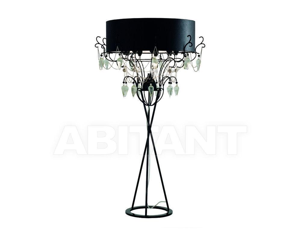 Купить Лампа напольная Baga-Patrizia Garganti Progress (baga) 3464