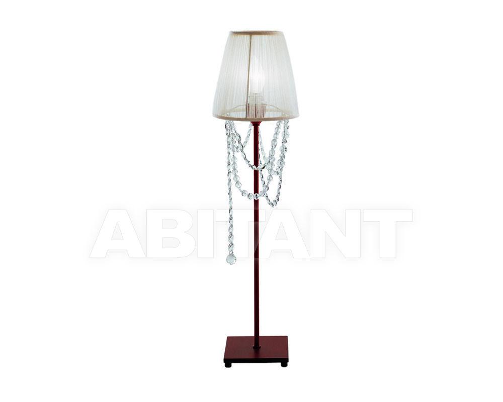 Купить Лампа настольная Baga-Patrizia Garganti Contemporary (baga) 2059