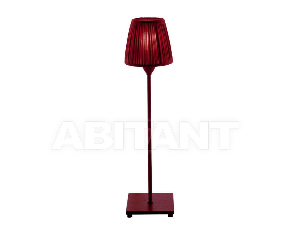 Купить Лампа настольная Baga-Patrizia Garganti Contemporary (baga) 2068