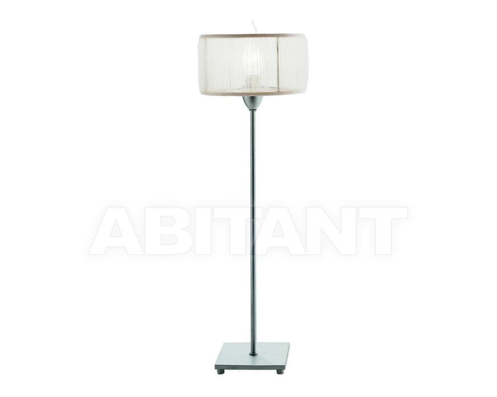 Купить Лампа настольная Baga-Patrizia Garganti Contemporary (baga) 2077