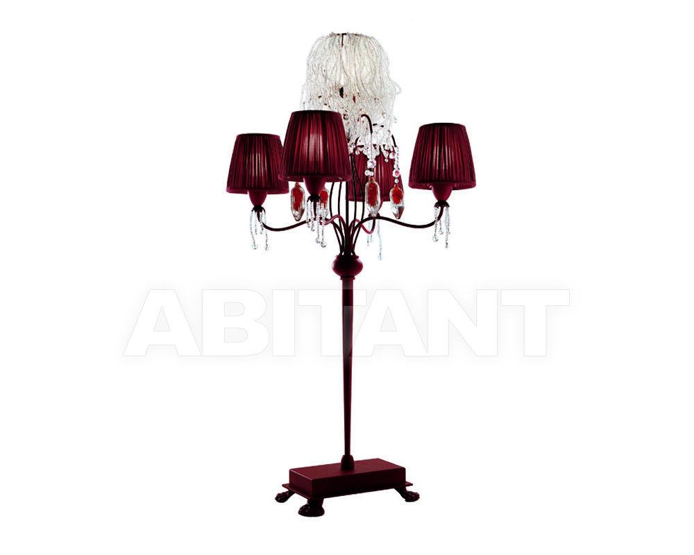 Купить Лампа настольная Baga-Patrizia Garganti Contemporary (baga) 2125
