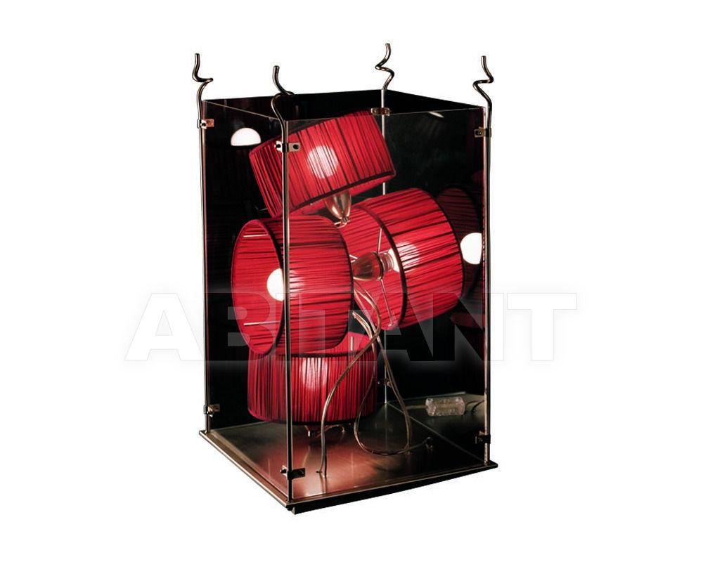 Купить Лампа настольная Baga-Patrizia Garganti Contemporary (baga) 2362