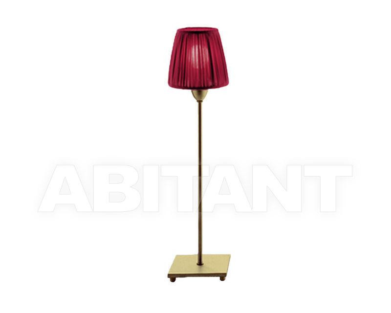 Купить Лампа настольная Baga-Patrizia Garganti Contemporary (baga) 5070