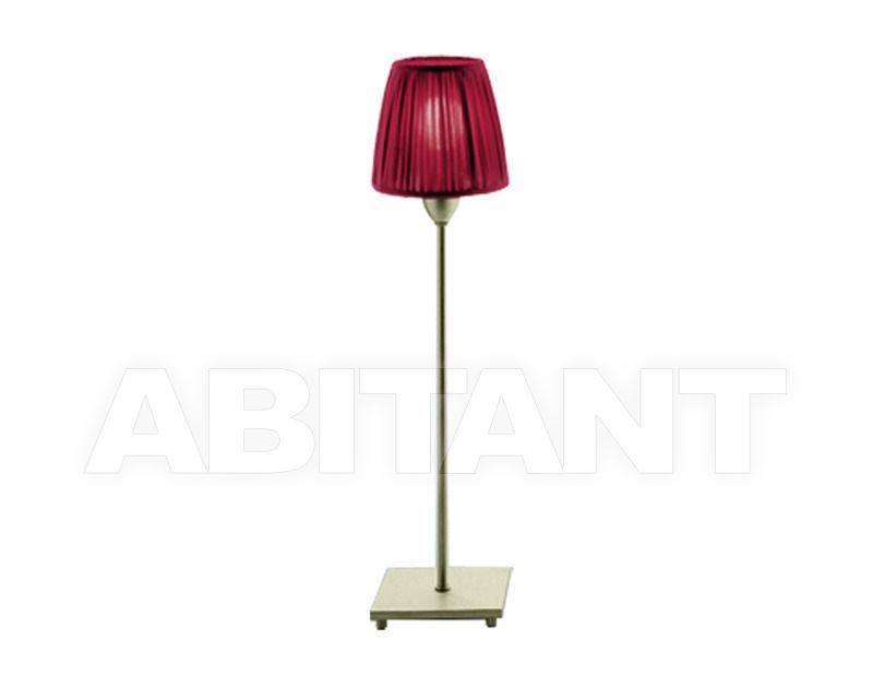 Купить Лампа настольная Baga-Patrizia Garganti Contemporary (baga) 5073