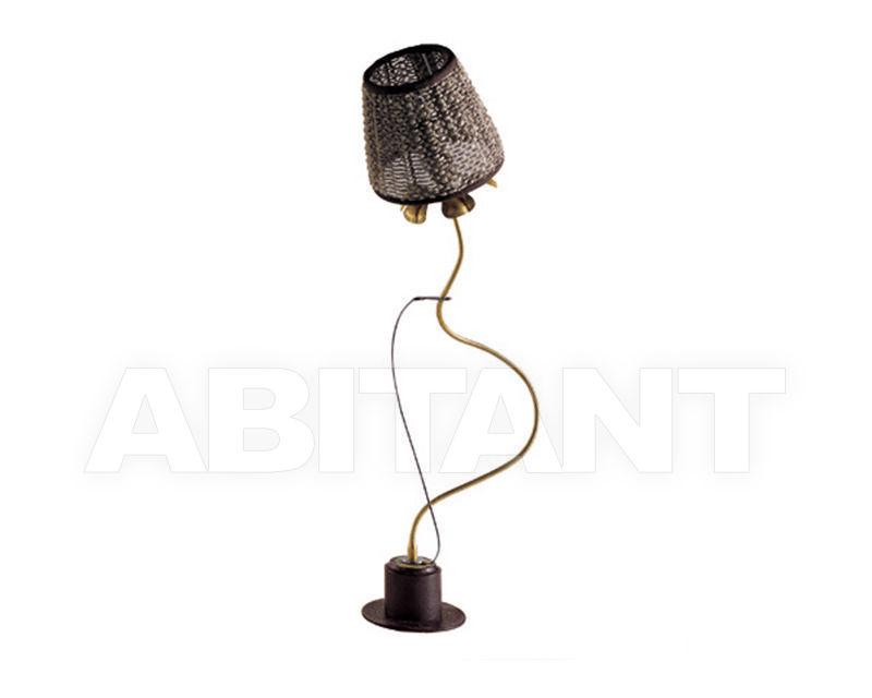 Купить Лампа настольная Baga-Patrizia Garganti 25th Anniversary (baga) 853