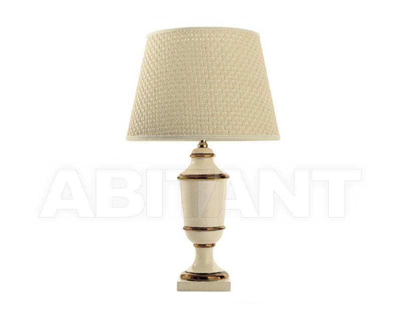 Купить Лампа настольная Baga-Patrizia Garganti Xxi Century (baga) CM. 526