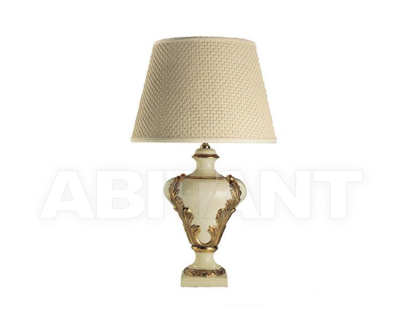Купить Лампа настольная Baga-Patrizia Garganti Xxi Century (baga) CM537