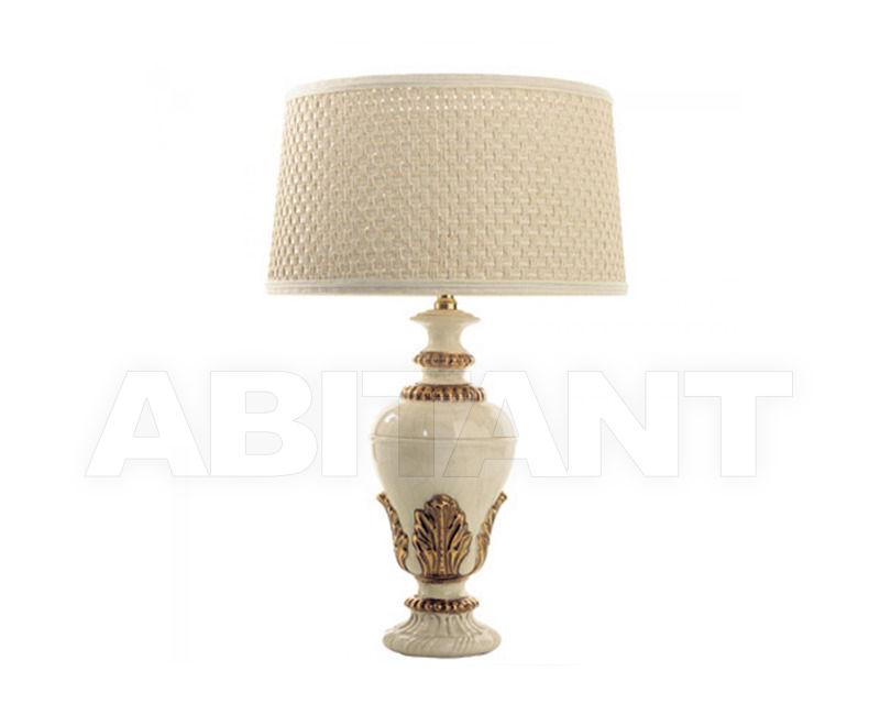 Купить Лампа настольная Baga-Patrizia Garganti Xxi Century (baga) CM542