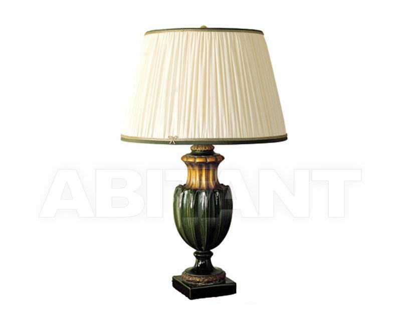 Купить Лампа настольная Baga-Patrizia Garganti 25th Anniversary (baga) CM378
