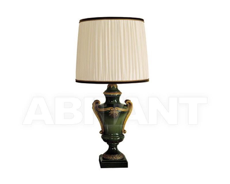 Купить Лампа настольная Baga-Patrizia Garganti 25th Anniversary (baga) CM381
