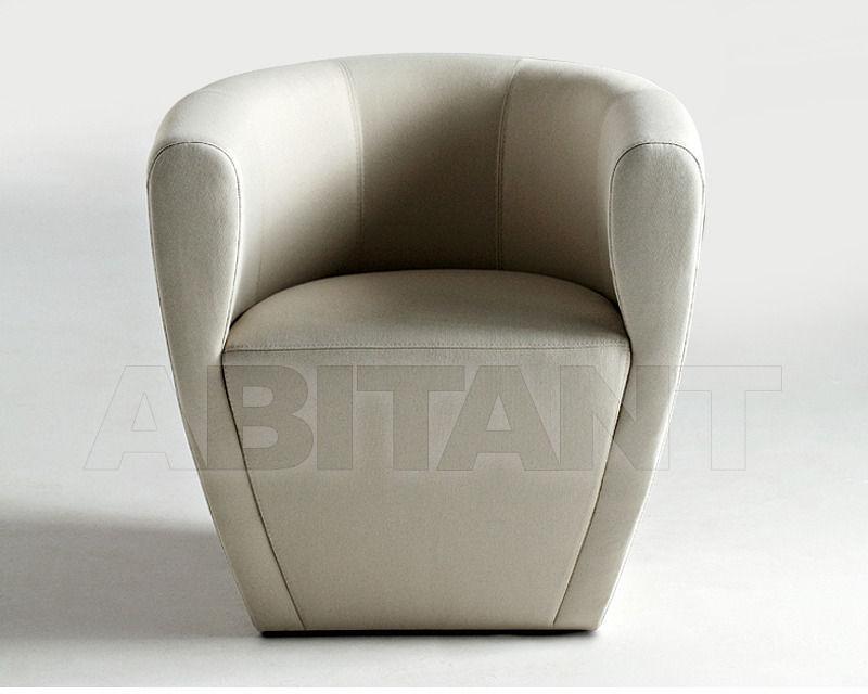 Купить Кресло TWINGO La Cividina Twingo 1237N