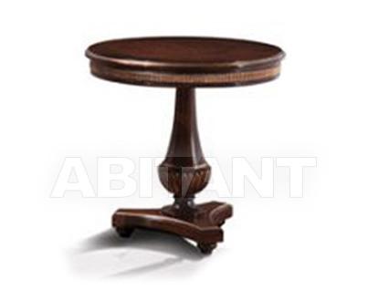 Купить Столик кофейный Busnelli Fratelli Seats Collection 460