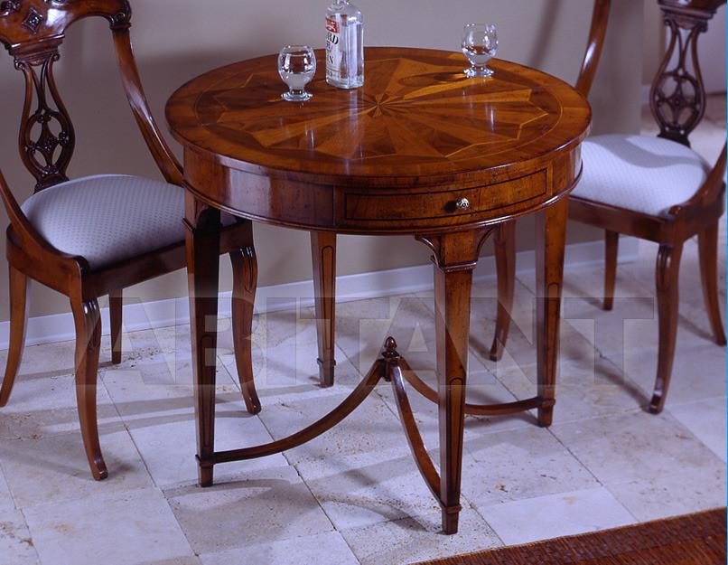 Купить Стол обеденный Maroso Gino I Secolari 780