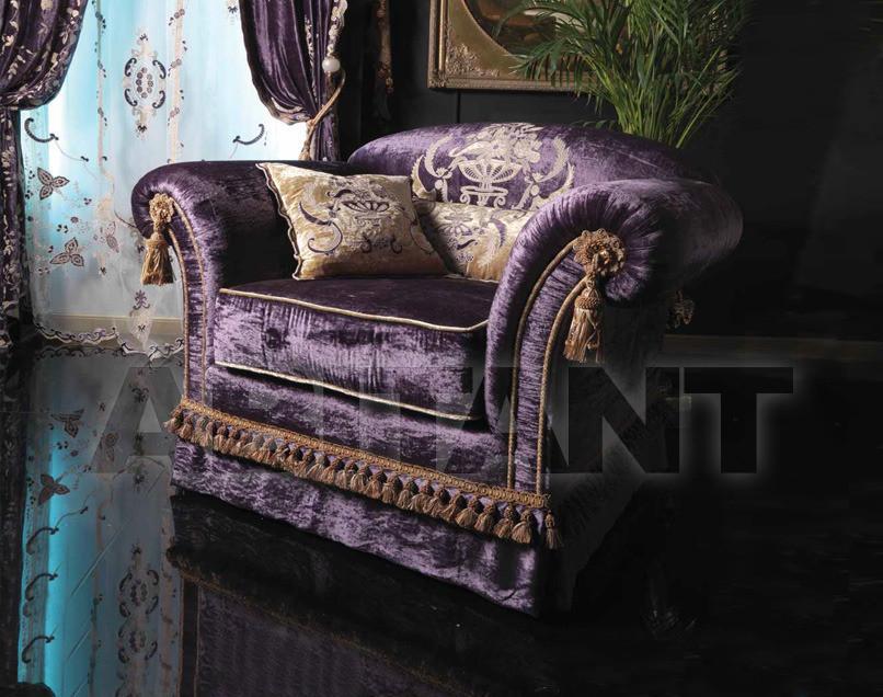 Купить Кресло Amalfi LaContessina Mobili R8029