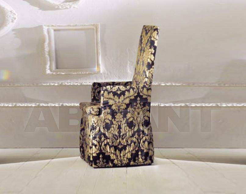 Купить Кресло White Lady Ameli Home Classic HS 1150