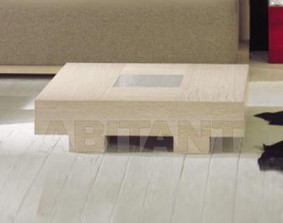 Купить Столик кофейный CURAÇAO Ameli Home Classic HT 2140