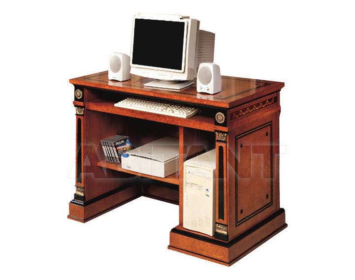 Купить Стол компьютерный Amboan Classic 6829700