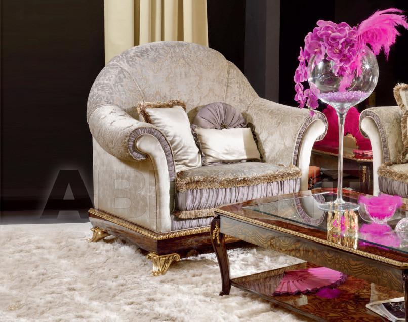 Купить Кресло AR Arredamenti Amadeus 1681