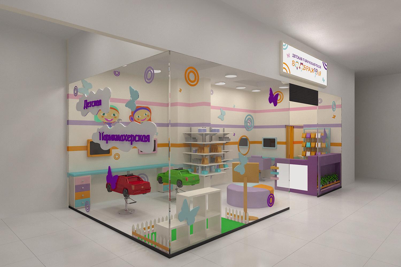 Дизайн оборудования для детской обуви