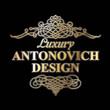 Logo luxury antonovich design small