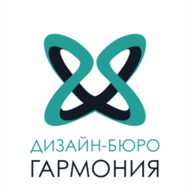 Дизайн-бюро «Гармония»