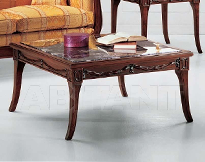 Купить Столик журнальный Fratelli Boffi Decorative Furniture 5993/Q