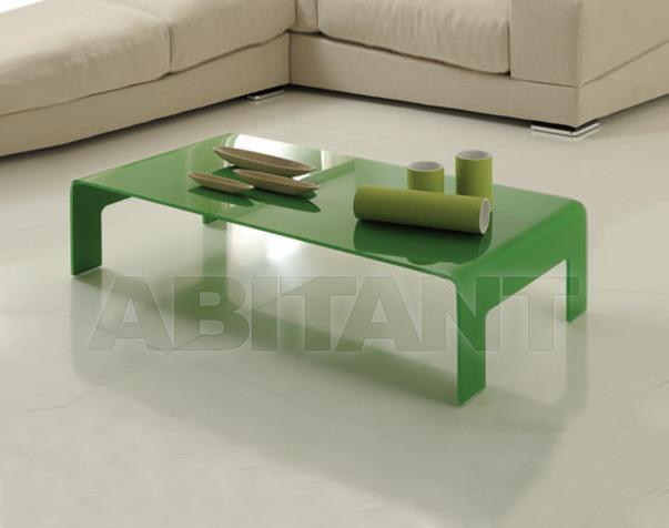 Купить Столик журнальный La Vetreria Classic 625L