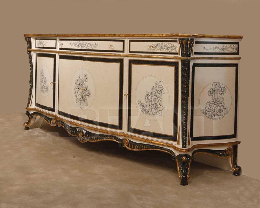 Bellotti ezio arredamenti 1270 Bellotti ezio arredamenti cabiate