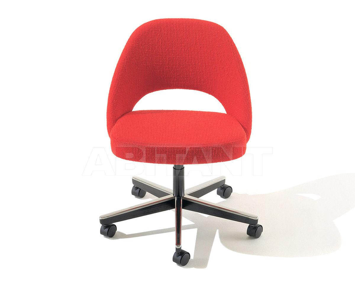 Купить Кресло Knoll 2016 Studio 72 CE T5G H