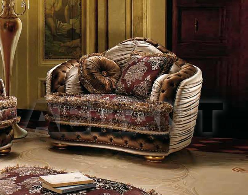 Купить Кресло Sat Export Sat charme armchair