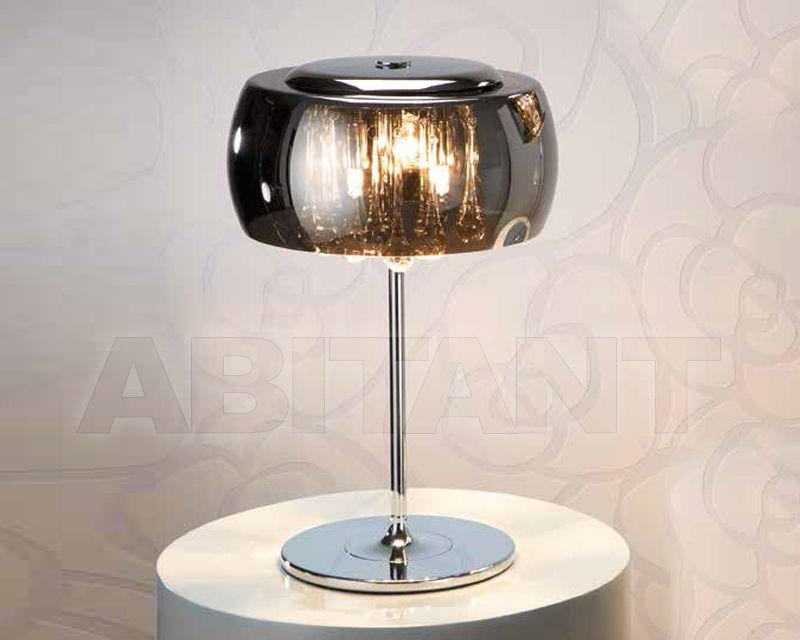 Купить Лампа настольная ARGOS Schuller M30 2017 508516